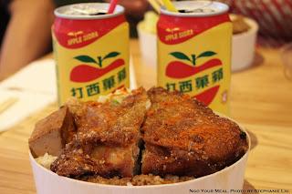 Fried Chicken Leg Bento Box at Taiwan Bear House