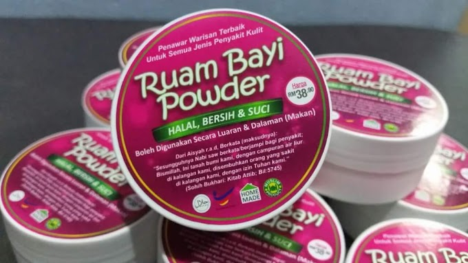 RUAM BAYI POWDER.