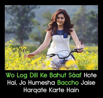 attitude shayari in hindi for girlfriend images