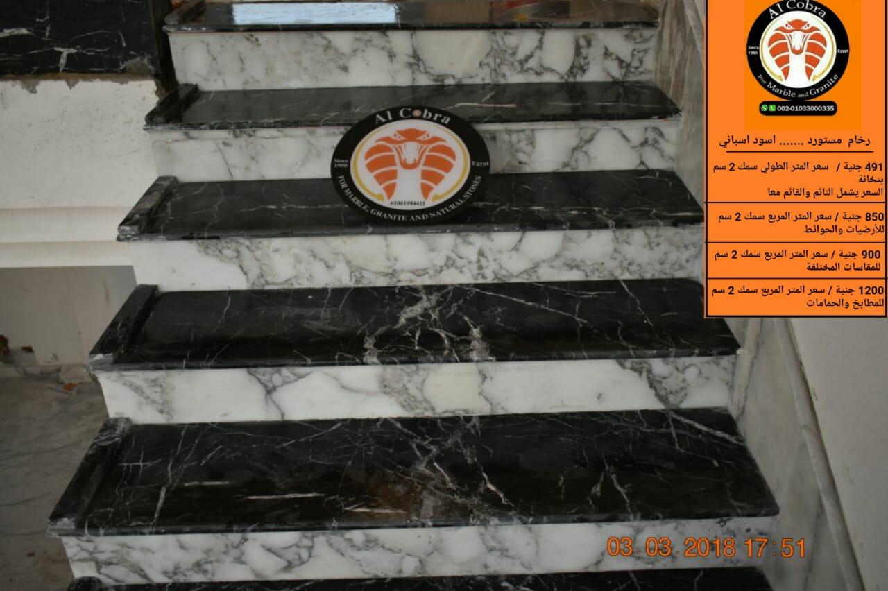درج سلم رخام مستورد اسعار درج السلم انواع الرخام المستورد مصنع