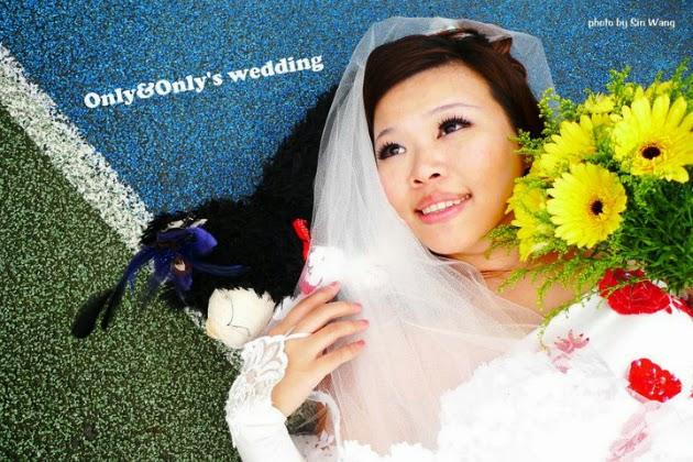 Chen Wei Yih