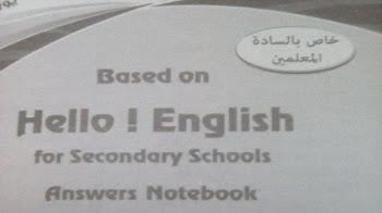 اجابات كتاب المعاصر لغة انجليزية للصف الثالث الثانوي 2018