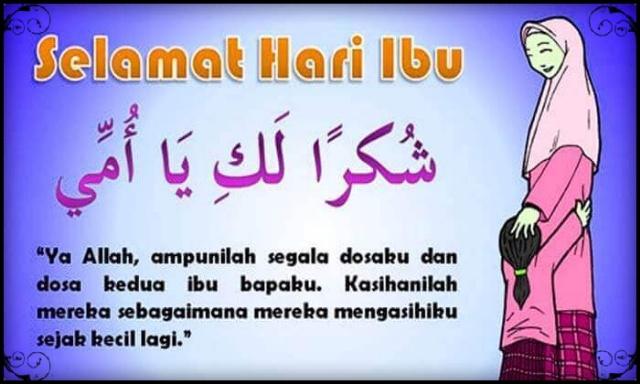 Kisah Uwais al-qarni, Kisah Teladan berkati kepada ibu, selamat hari ibu
