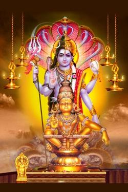 Lord Ayyappa Hd Son Of Harihara Hd Wallpapers And Photos God Wallpaper