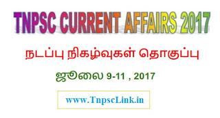Tnpsc Current Affairs  2017 tnpsclink.in