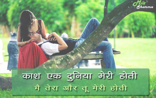 top 20 romantic hindi