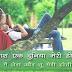Main Tera Aur Tu Meri Hoti-Romantic Shayari