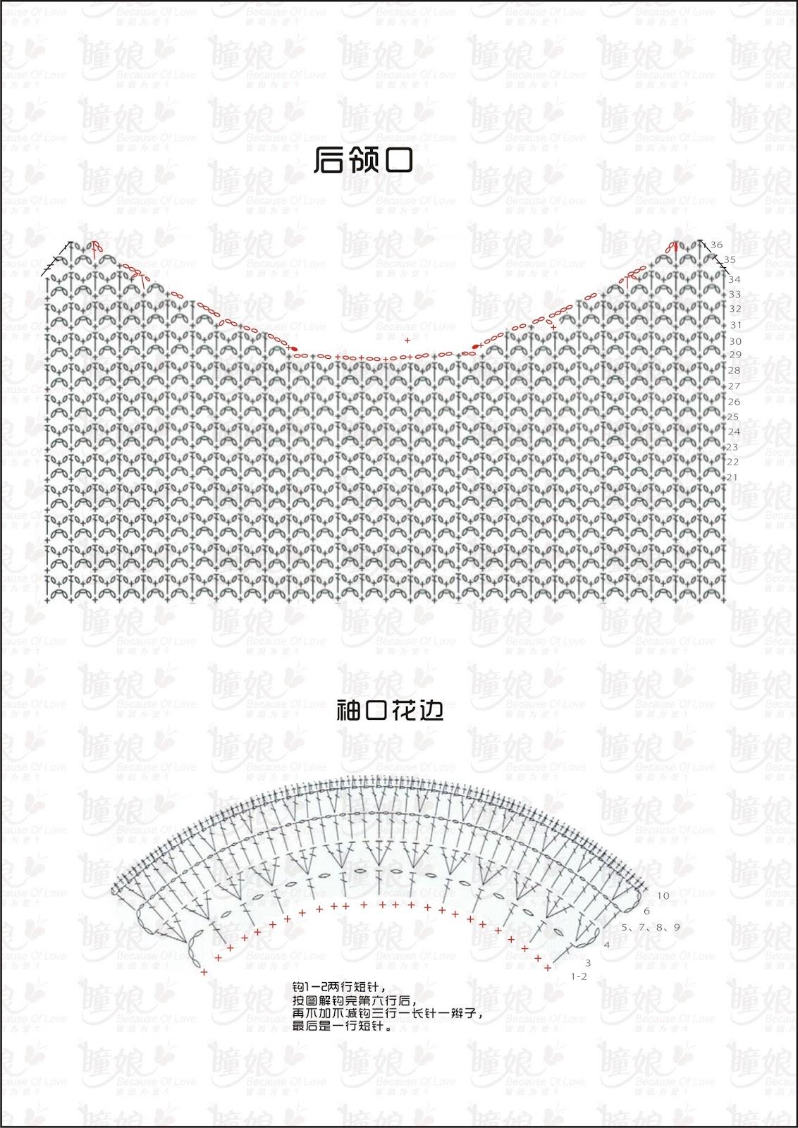 Ergahandmade Crochet Tunic Diagrams