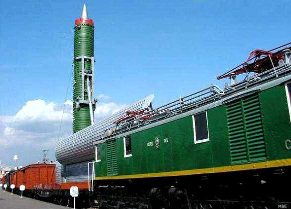 Kereta api rudal ICBM RT-23 (SS-24 Scalpel)
