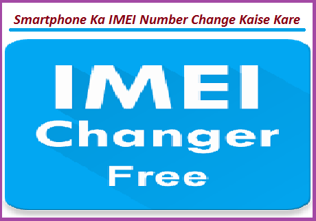Smartphone-Ka-IMEI-Number-Kaise-Change-Kare