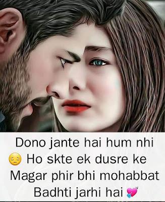 love shayari, sad shayari pic