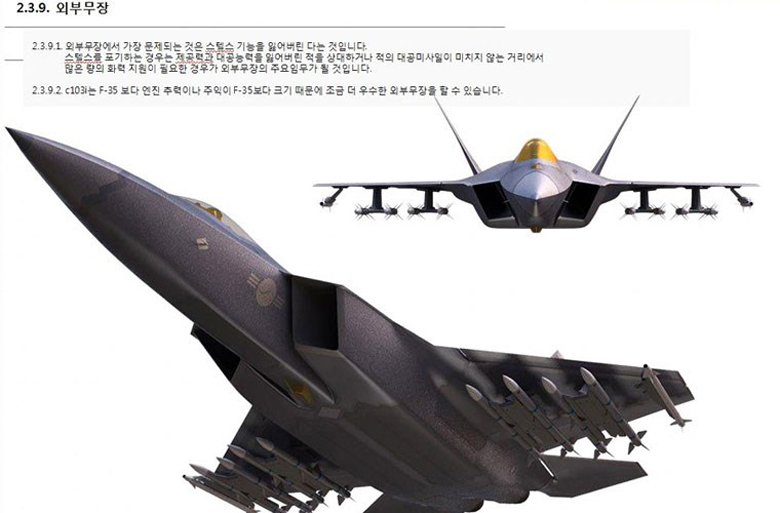 KF-X IF-X Fighter X-periment