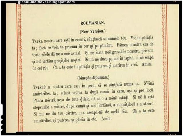 Varianta a rugaciunii Tatal nostru in dialectul macedo-roman / aroman