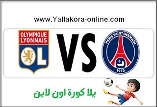 مشاهدة مباراة باريس سان جيرمان وليون بث مباشر بتاريخ 06-08-2016 كأس السوبر الفرنسي