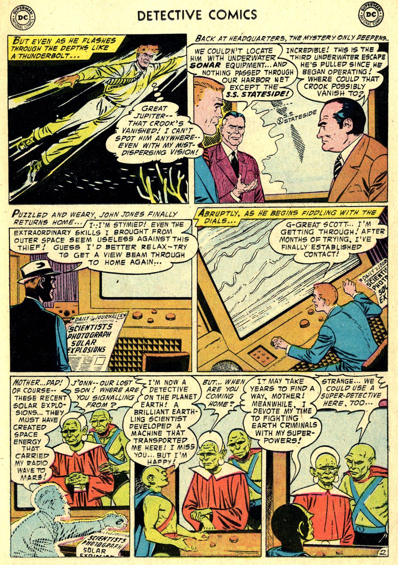 Read online Detective Comics (1937) comic -  Issue #236 - 17
