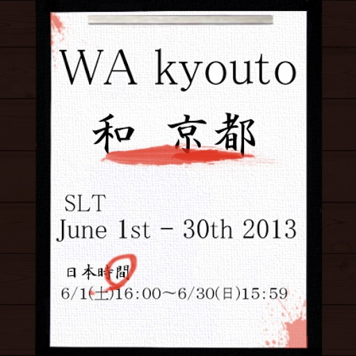 (event)WA kyouto Participating Shops ~ project P&K