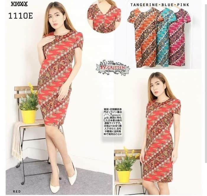 Dress Batik Motif (Fit to L)