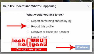 Fake-Facebook-Account-ki-Report-Kaise-Kare2