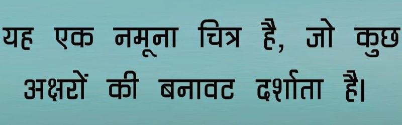 Kruti Dev 60 Hindi Font
