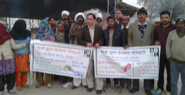 Public awareness campaign about HIV / AIDS in Fatehabad