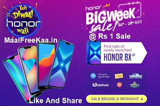 Honor 8X Phone Only Rs 1