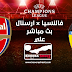 مشاهدة مباراة ارسنال وفالنسيا بث مباشر 09-05-2019 الدوري الاوروبي .