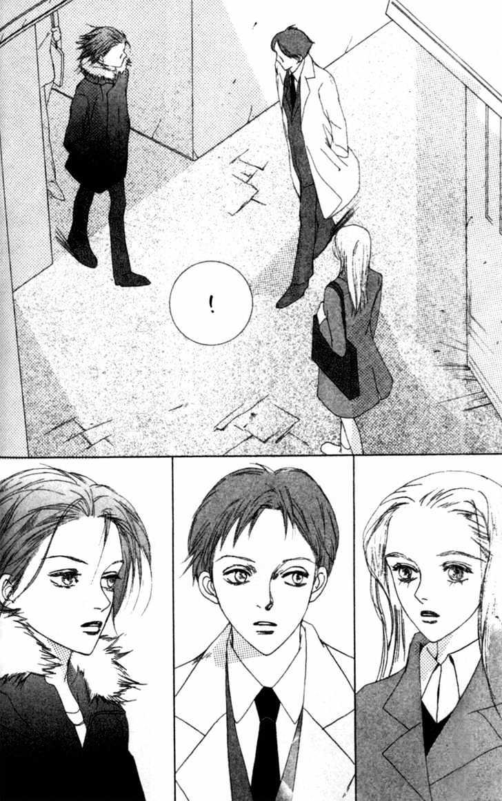 Vampire Girl - Chapter 4