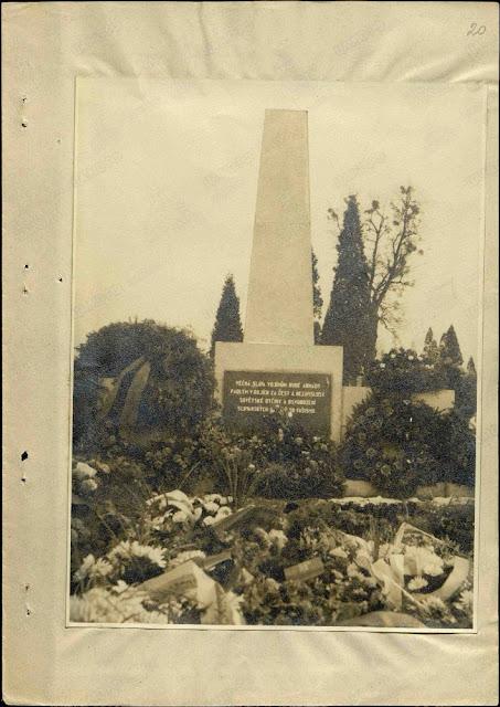 Братская могила на кладбище в г. Фридек-Мистек