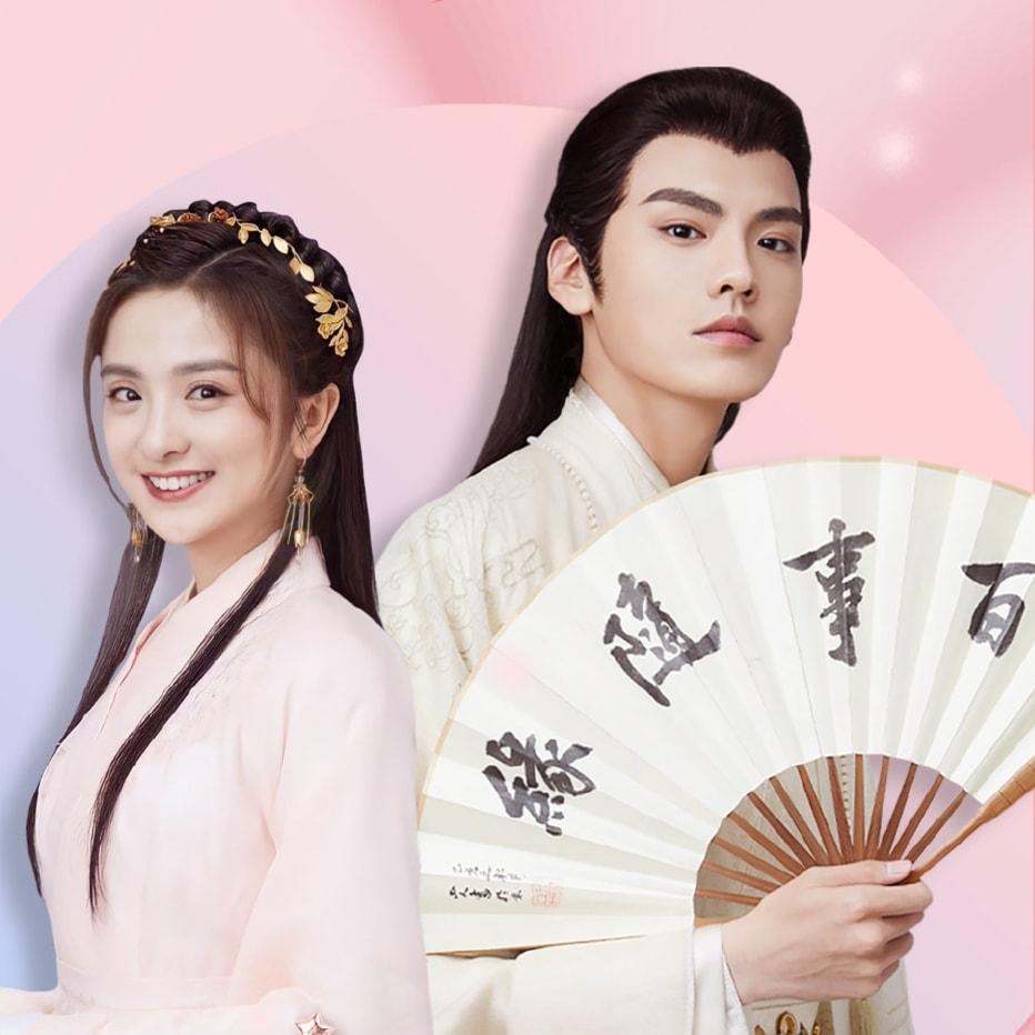 Tiểu Nữ Nghê Thường - Xiao Nu Ni Chang (2021)