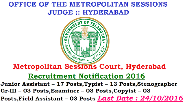 Metropolitan Sessions Court, Hyderabad Recruitment 2016 Junior Assistant – 17 Posts,Typist – 13 Posts,Stenographer Gr-III – 03 Posts,Examiner – 03 Posts,Copyist – 03 Posts,Field Assistant – 03 Posts|RE#CRUITMENT NOTIFICATION of OFFICE OF THE METROPOLITAN SESSIONS JUDGE ,HYDERABAD|Applications are invited for appointment to the post of JUNIOR ASSISTANT carrying the pay scale of Rs.16400-49870 (R.P.S.2015) to fill up (17) vacancies, in the A.P. Judicial Ministerial Services in the Unit of Metropolitan Sessions Judge, Hyderabad./2016/09/metropolitan-sessions-court-hyderabad-recruitment-2016-office-od-the-metropolitan-sessions-hyderabad-recruitment-junior-assistant-typist-stenographer-field-assistant-download-application-form.html