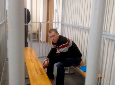 Hyanadz Yakavitski - believed executed November 2016