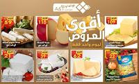 عروض اى اند تى سنتر التجمع الاول من 13 حتى 15 مارس 2018