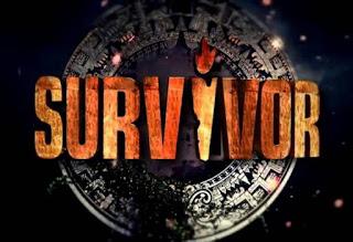 Survivor Spoiler! Δείτε ποιοι τρεις παίκτες έχουν αποχωρήσει!