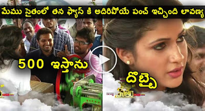Lavanya Punch to Her Fan in Memu Saitham