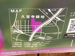 最寄駅から久宝寺緑地までのルート 地図