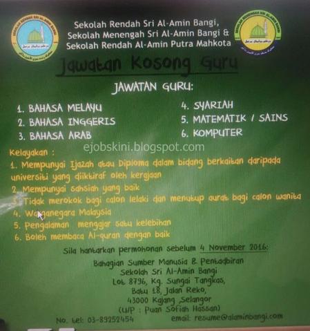 Jawatan Kosong Sekolah Rendah Sri Al-Amin November 2016