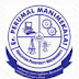 Er. Perumal Manimekalai college of Engineering Conducting Symposium for First year Engineering College students