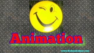 Animation kya hai benefits kya hai in hindi jankari