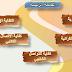 حل تمارين كتاب التطبيقات اللغوية للصف الأول الثاوي المستوى الأول