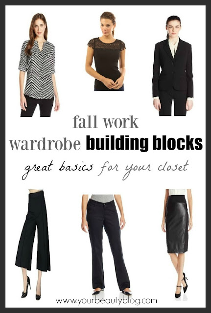 fall fashion basics 2016