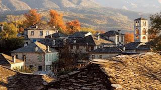 Δήμος Ζαγορίου: Σημαντικές οι χρηματοδοτήσεις από τον «Φιλόδημο»