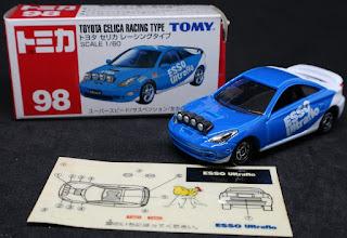 Tomica - 98 , 紙盒裝