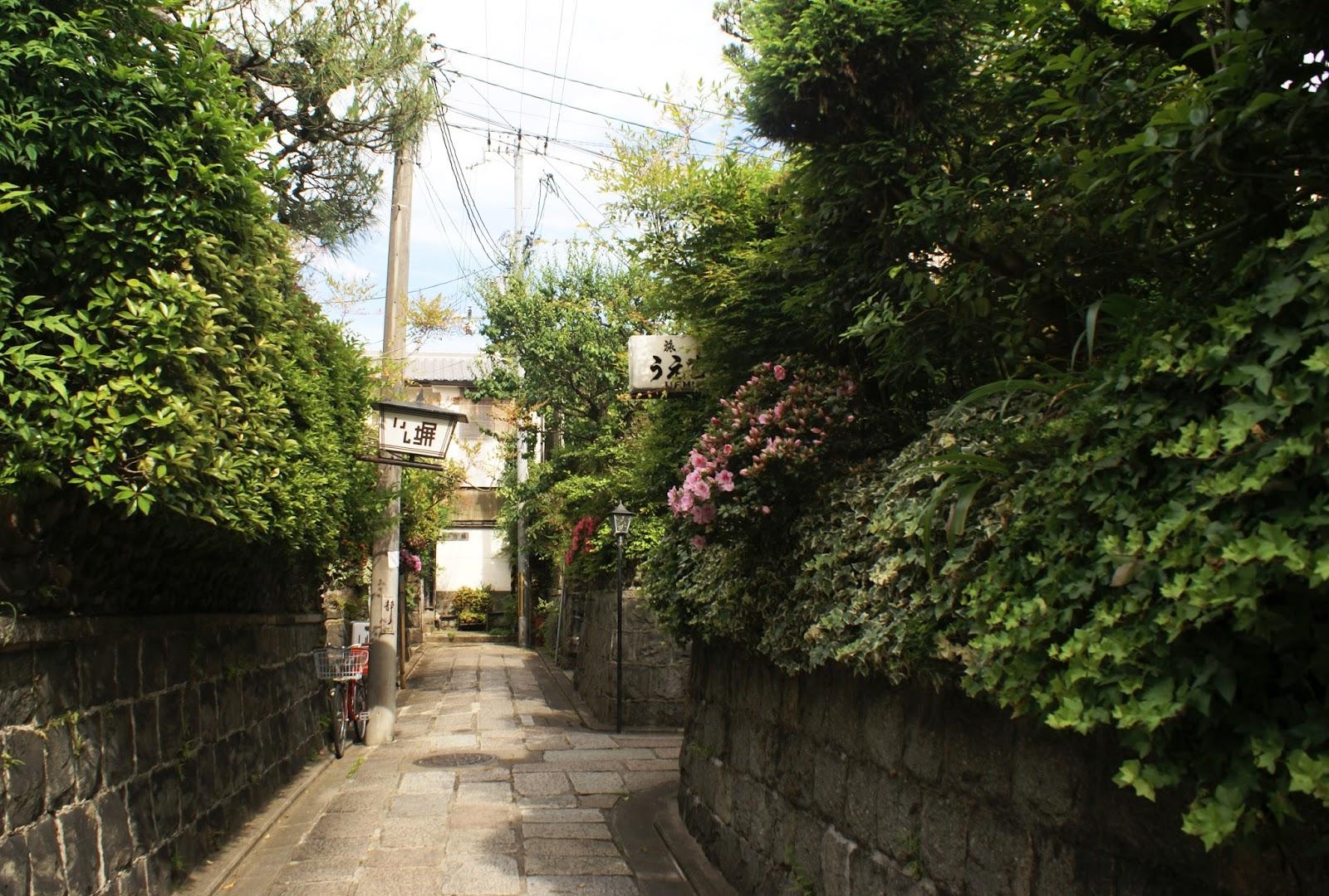 kyoto japan higashiyama ichibei koji
