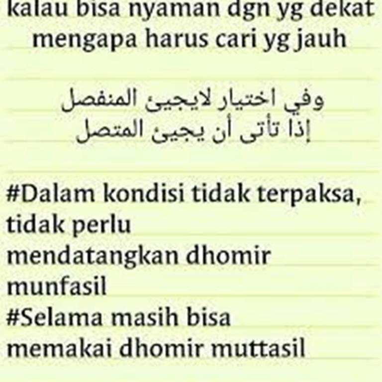 Nadhom Kata Kata Mutiara Dalam Kitab Alfiyah Jika Kamu Ingin