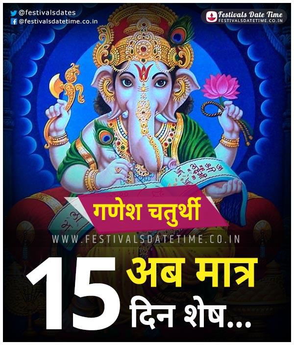 Ganesh Chaturthi Countdown 15 Days Left