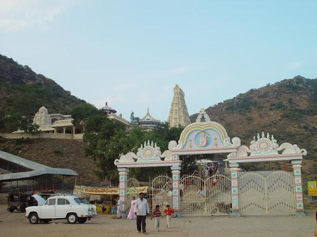 kotappakonda temple - కోటప్పకొండ