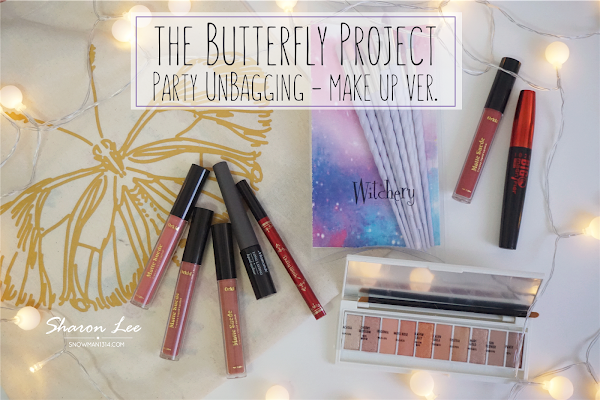 💓 The Butterfly Project: Party Bag Unbagging Make Up Ver. 💓