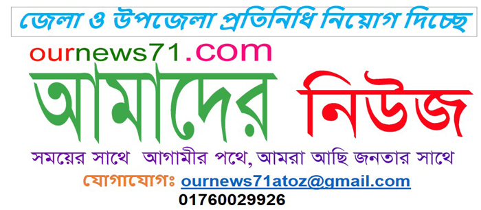 WWW.Zahidbd.Com | Connected