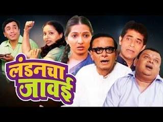 London Cha Jawai 2006 Marathi Movie Download 300mb
