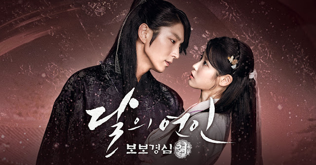 Moon_Lovers_Scarlet_Heart_Ryeo_Episode_2_Subtitle_Indonesia